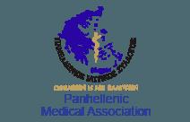 support-PMA2x